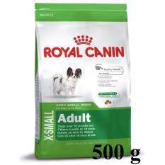 โปรโมชั่น Royal Canin X Small *d*lt 500G อาหารสุนัขแบบเม็ด สำหรับสุนัขโตพันธุ์ขนาดจิ๋ว น้ำหนักตัวเมื่อโตเต็มวัยไม่เกิน 4 กิโลกรัม ช่วงอายุ 10 เดือน 8 ปี ขนาด500กรัม