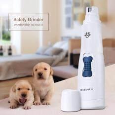 ราคา ราคาถูกที่สุด Savfy Premium Electric Pet Nail Grinder เครื่องขัดเล็บหมาและแมวไร้สาย กรรไกรตัดเล็บหมา อุปกรณ์แต่งเล็บสุนัข White