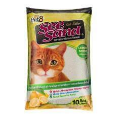 ซื้อ See Sand Cat Litter Lemon 10 Litres ทรายอนามัย กลิ่นเลมอน ขนาด 10 ลิตร ถูก