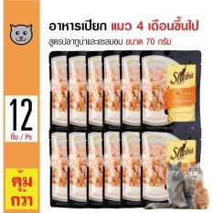 ทบทวน Sheba อาหารเปียกแมว สูตรปลาทูน่าและแซลมอน สำหรับแมวอายุ 4 เดือนขึ้นไป ขนาด 70 กรัม X 12 ซอง Sheba