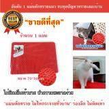 ทบทวน Shoppingcenter แผ่นดักทรายแมว ขนาด 70X50 เซนติเมตร สีแดง 1 แผ่น
