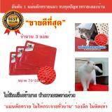 Shoppingcenter แผ่นดักทรายแมว ขนาด 70X50 เซนติเมตร สีแดง 3 แผ่น ถูก