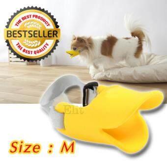 Sinlin ที่ครอบปากสุนัข ที่ครอบปากสุนัข รูปปากเป็ด Pet dog Mask Muzzle duck mouth (ไซส์ M)