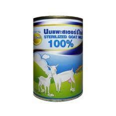 ซื้อ Sirichaiนมแพะสเตอรี่ไรส์400Ml 4 Units ใน กรุงเทพมหานคร