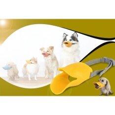 ราคา ตะกร้อซิลิโคนครอบปากสุนัขทรงปากเป็ด ที่ครอบปากสุนัข กันเลีย กันเห่า กันกัด Size M ถูก