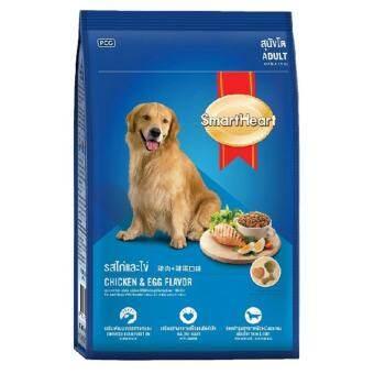 Smartheart อาหารเม็ดสุนัข โต รสไก่และไข่  ขนาด 10kg-