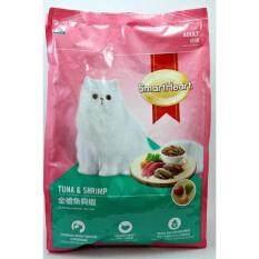 ซื้อ Smartheart อาหารแมวโต รสปลาทูน่าและกุ้ง ขนาด 1 2Kg