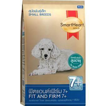 Smartheart Fit&Firm 7+ สุนัขพันธุ์เล็ก สูงอายุ 7 ปีขึ้นไป ขนาด 500g x 2 ถุง-