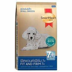 ขาย Smartheart Fit Firm 7 สุนัขพันธุ์เล็ก สูงอายุ 7 ปีขึ้นไป ขนาด 3กก Smartheart ใน Thailand