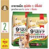 ซื้อ Smartheart Gold อาหารสุนัข สูตรเนื้อแกะและข้าว บำรุงขนและผิวหนัง สำหรับสุนัขโต 1 ปีขึ้นไป ขนาด 1 กิโลกรัม X 2 ถุง ออนไลน์ กรุงเทพมหานคร