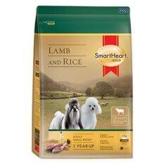โปรโมชั่น Smartheart Lamb Rice อาหารสุนัขพันธุ์เล็ก แกะ ข้าว ขนาด 7 5 กก Smartheart ใหม่ล่าสุด
