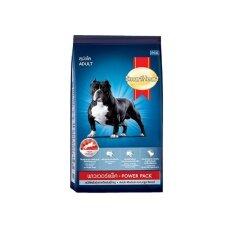 Smartheart Power Pack *d*lt 1 Kg สมาร์ทฮาร์ท พาวเวอร์แพ็ค อาหารสุนัขแบบเม็ด สูตรสุนัขโตพันธุ์กลางถึงพันธุ์ใหญ่ ขนาด 1 กิโลกรัม จำนวน 1ถุง Smartheart ถูก ใน ไทย