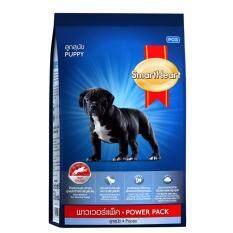 ส่วนลด สินค้า Smartheart Powerpack For Puppy อาหารลูกสุนัข พาวเวอร์แพ็ค ขนาด 20กก