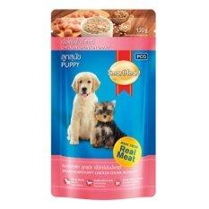 ขาย Smartheart Puppy Pouch Chicken In Gravy ลูกสุนัข รสเนื้อไก่ชิ้นในน้ำซอส 130G 7 Units ใน Thailand