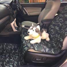 ขาย เบาะคลุมรถยนต์สำหรับสุนัข แผ่นรองกันเปื้อนสำหรับสุนัขในรถยนต์ แผ่นรองกันเปื้อนเบาะรถยนต์สำหรับสุนัข สำหรับเบาะหน้า ลายทหาร ถูก ไทย