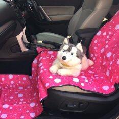 ขาย เบาะคลุมรถยนต์สำหรับสุนัข แผ่นรองกันเปื้อนสำหรับสุนัขในรถยนต์ แผ่นรองกันเปื้อนเบาะรถยนต์สำหรับสุนัข สำหรับเบาะหน้า สีชมพู ลายฟองสบู่ Smartshopping