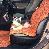 โปรโมชั่น เบาะคลุมรถยนต์สำหรับสุนัข แผ่นรองกันเปื้อนสำหรับสุนัขในรถยนต์ แผ่นรองกันเปื้อนเบาะรถยนต์สำหรับสุนัข สำหรับเบาะหน้า สีส้ม ลายเมฆ Smartshopping