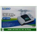 ปั๊มลมมีแบตเตอรี่ในตัว Sobo Ac Dc Air Pump รุ่น Ap1000 เป็นต้นฉบับ