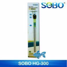 ขาย ฮิตเตอร์ Sobo Hg 300 Heater 300W รักษาอุณภูมิน้ำ Sobo ออนไลน์