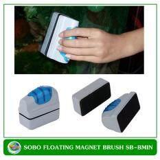 ซื้อ Sobo แปรงแม่เหล็กขัดตู้ปลาสวยงาม ขนาดเล็ก รุ่น Sb Bmin สีเทา น้ำเงิน ใหม่ล่าสุด