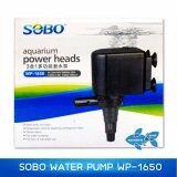 ส่วนลด ปั๊มน้ำ Sobo Wp 1650 กำลังไฟ25W 1500L Hr Sobo กรุงเทพมหานคร