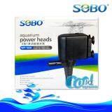 โปรโมชั่น ปั๊มน้ำ Sobo Wp 1650 กำลังไฟ25W 1500L Hr Sobo ใหม่ล่าสุด