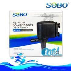 ซื้อ ปั๊มน้ำ Sobo Wp 1650 กำลังไฟ25W 1500L Hr Sobo