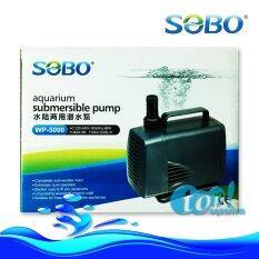 ส่วนลด ปั๊มน้ำ Sobo Wp 5000 Sobo ใน กรุงเทพมหานคร