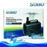ปั๊มน้ำ Sobo Wp 5000 กำลังไฟ60W 3000L Hr ถูก