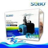 ซื้อ ปั๊มน้ำ Sobo Wp 7200 ถูก กรุงเทพมหานคร