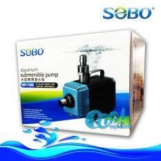 ซื้อ ปั๊มน้ำ Sobo Wp 7200 ใหม่ล่าสุด