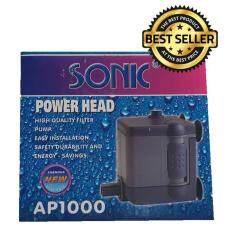 ราคา Sonic Ap 1000 ปั๊มน้ำไซส์จิ๋ว Sonic เป็นต้นฉบับ