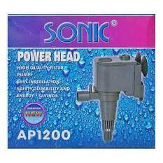ราคา Sonic Ap1200 Unbranded Generic ใหม่