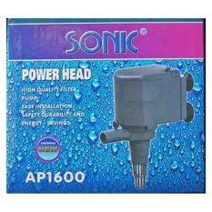 โปรโมชั่น Sonic Ap1600 Unbranded Generic