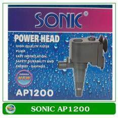 ซื้อ Sonic ปั้มน้ำ Sonic Ap 1200 Sonic เป็นต้นฉบับ