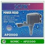 ราคา Sonic ปั้มน้ำ Sonic Ap 2500 ใน กรุงเทพมหานคร