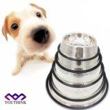 ขาย Stainless Steel Dog Pet Food Water Bowl Water Dish 26Cm Intl ใน จีน