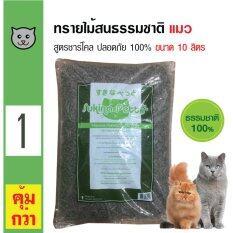 ซื้อ Sukina Petto ทรายแมวเปลือกไม้สนธรรมชาติ 100 สูตรคาร์บอนดูดกลิ่น ปลอดภัย สำหรับกระบะทราย 2 ชั้น สำหรับแมวทุกสายพันธุ์ ขนาด 10 ลิตร Sukina Petto ออนไลน์