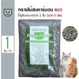 Sukina Petto ทรายแมวเปลือกไม้สนธรรมชาติ สูตรคาร์บอน เก็บกลิ่นดี สำหรับกระบะทราย 2 ชั้น สำหรับแมว ขนาด 5 ลิตร Sukina Petto ถูก ใน กรุงเทพมหานคร