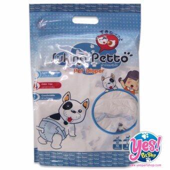 Sukino Petto Pet Diaper ผ้าอ้อมน้องหมาขนาด Lจำนวน 8 ชิ้น รอบเอว 42-56 cm.ความสูง 25 cm. น้ำหนัก 10-15kg.