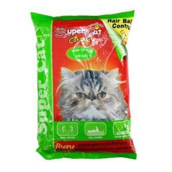 Super Cat Tuna 1 Kg. x 5 Units-
