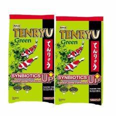 ราคา Tenryu Green เท็นริวกรีน อาหารปลาคาร์ฟสูตรซินไบโอติก ขนาด 1 5 กก เม็ด 2 ม ม จำนวน 2 ถุง Tenryu เป็นต้นฉบับ