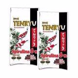 ราคา Tenryu Premium Koi Food Plus Spirulina 6 อาหารปลาคาร์ฟเกรดพรีเมี่ยม เม็ด 2 มม ขนาด 1 5 กก จำนวน 2 ถุง ใหม่ล่าสุด