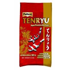 ขาย Tenryu Super Premium Koi Food Plus Spirulina 12 อาหารปลาคาร์ฟเกรดซูเปอร์พรีเมี่ยม เม็ด 2 มม ขนาด 2 5 ก ก Tenryu เป็นต้นฉบับ