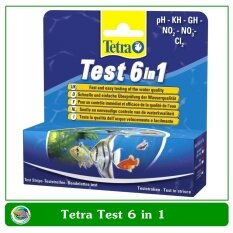 ขาย ซื้อ ออนไลน์ Tetra Test 6 In 1 สำหรับทดสองค่า Ph ไนเตรท ไนไตรท์ คาร์บอเนต คลอรีน และค่าความกระด้างของน้ำ