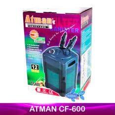 ราคา ถังกรองนอกตู้ Atman Cf 600 ใหม่ ถูก