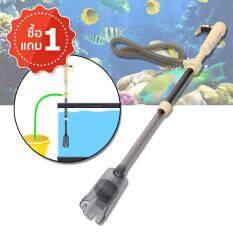 ซื้อ Tml เครื่องดูดทำความสะอาดตู้ปลาแบบสูญญากาศ ใช้แบตเตอรี่ แถมฟรี 1 ชิ้น ใหม่ล่าสุด