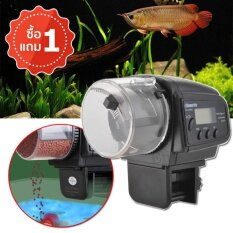 ขาย Tml เครื่องให้อาหารปลาอัตโนมัติ แบบตั้งเวลาได้ Automatic Fish Feeder แถมฟรี 1 ชิ้น Tml ถูก