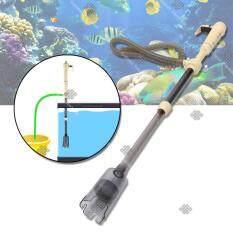 โปรโมชั่น Tml เครื่องดูดทำความสะอาดตู้ปลาแบบสูญญากาศ ใช้แบตเตอรี่ รุ่น Ftv1 06Ut ถูก