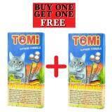 ขาย Tomi Liquid Snack Buy 1 Get 1 Free โทมิ ขนมแมวเลีย รสแซลมอน อินูลิน 1 กล่อง แถม 1 กล่อง ไทย ถูก